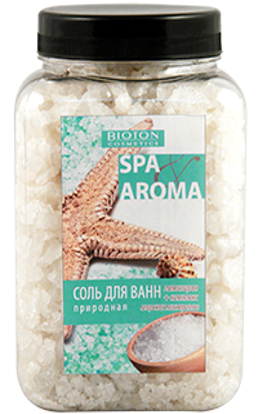 Соль для ванн Природная