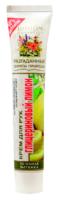 Крем для рук глицериновый Лимон 44 мл