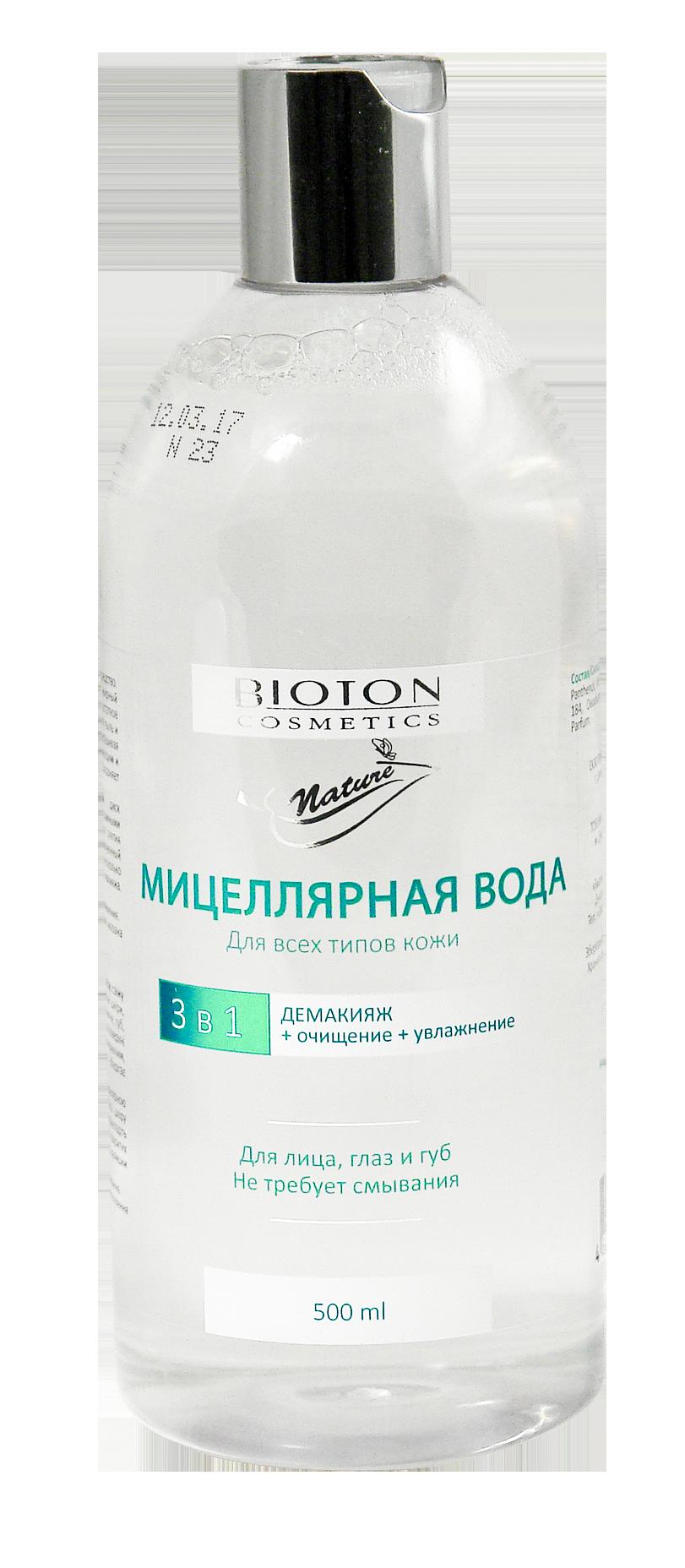 Мицеллярная вода для всех типов кожи 3в1 ТМ Nature 500мл
