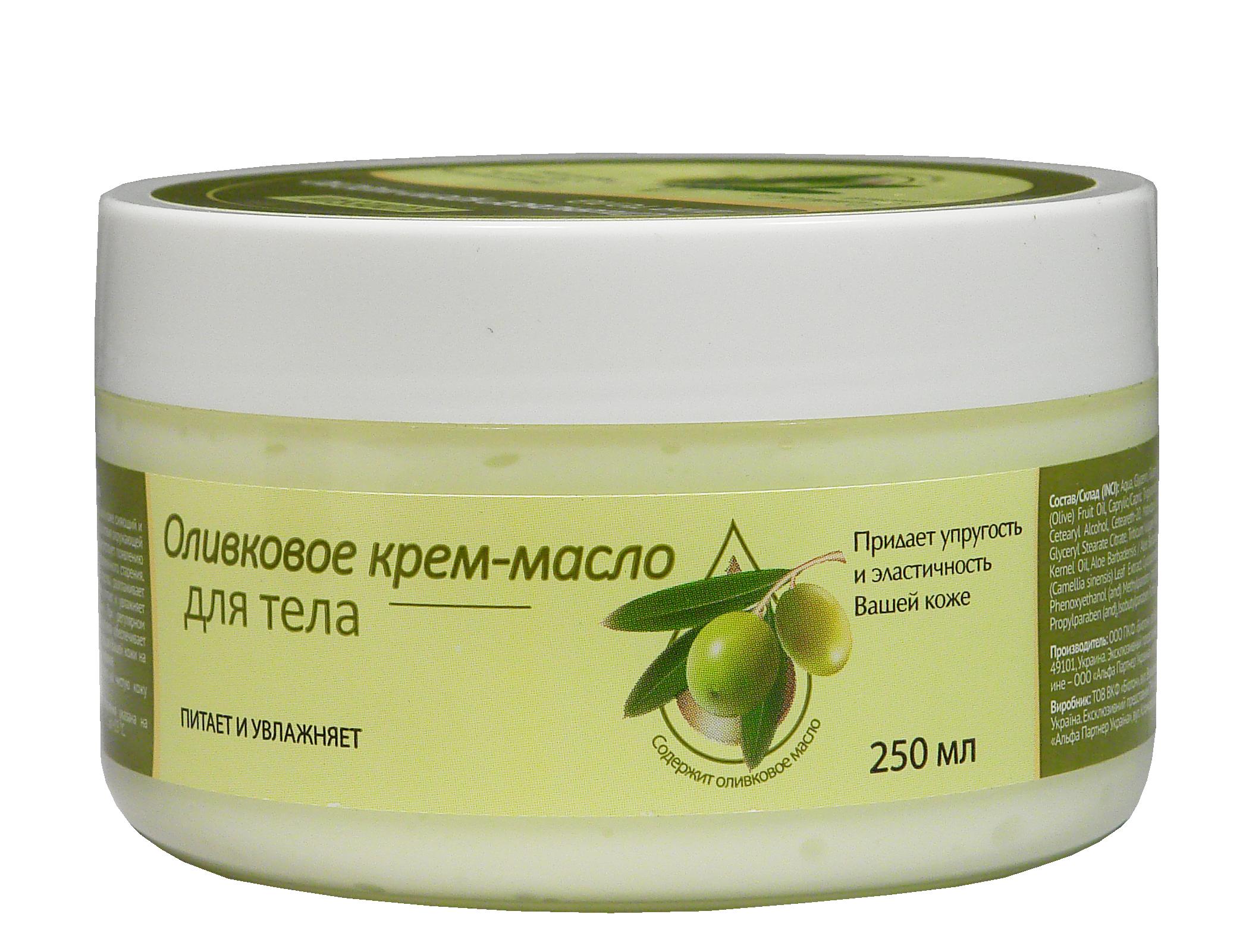 Оливковое крем-масло для тела ТМ Floresan 250 мл
